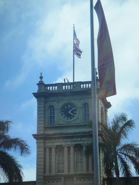 Clock Tower of Aliilani Hale