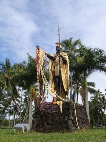 Kamehameha Day 2010
