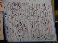 RIMG1853_20100924101629.jpg