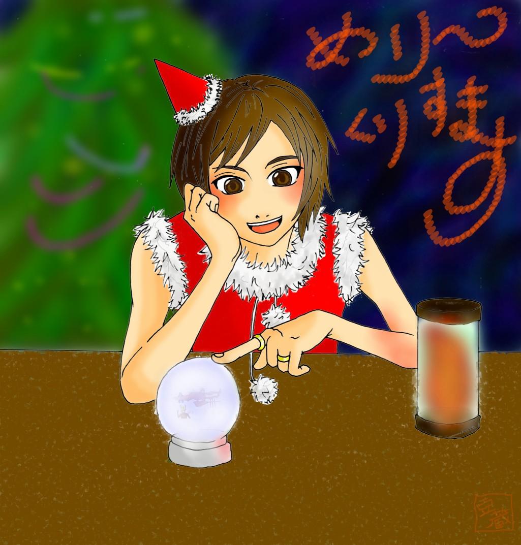 クリスマスフリーイラスト・ユッフィ