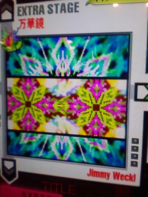 XG2-万華鏡