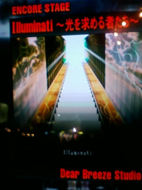 XG2-ILLUMINATI-光を求める者たち
