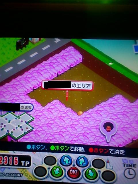 POPN19-タウンモード3