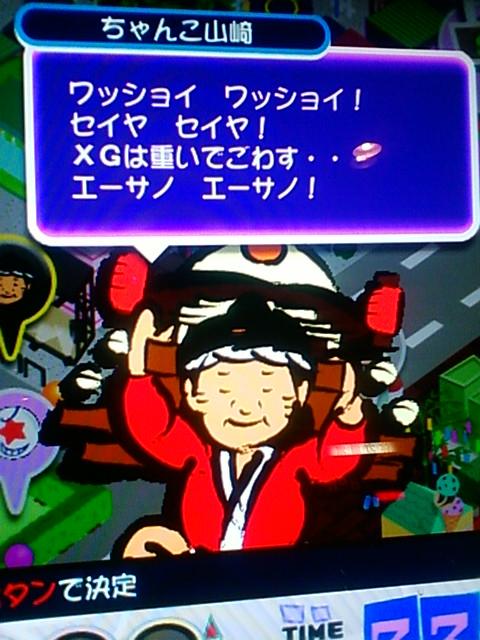 POPN19-タウンモード-ちゃんこ山崎