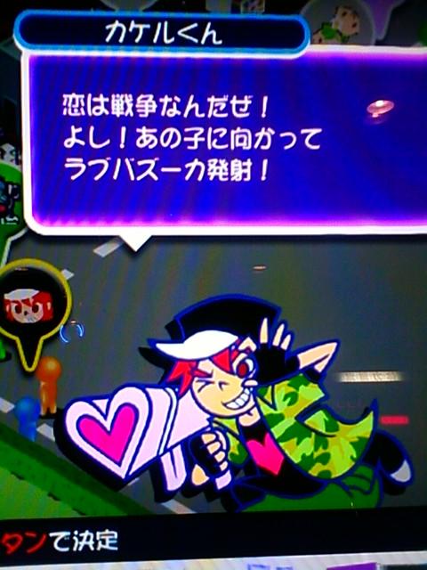 POPN19-タウンモード-カケルくん
