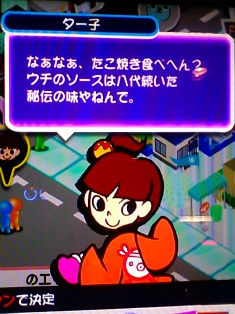 POPN19-タウンモード-ター子