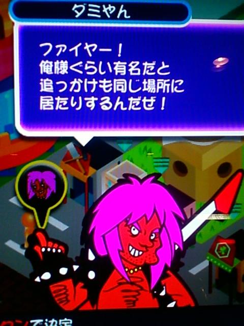 POPN19-タウンモード-ダミやん