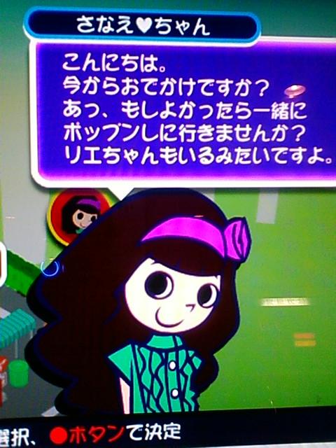 POPN19-タウンモード-さなえちゃん