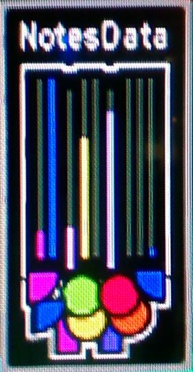 DMXG2-虹の彼方-NOTESDATA