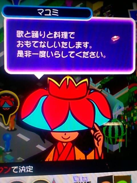 POPN19-タウンモード-マユミ