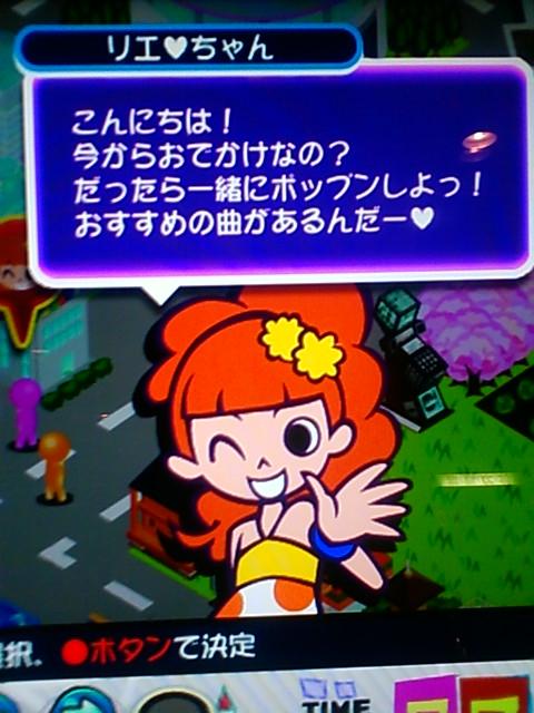 POPN19-タウンモード-リエちゃん