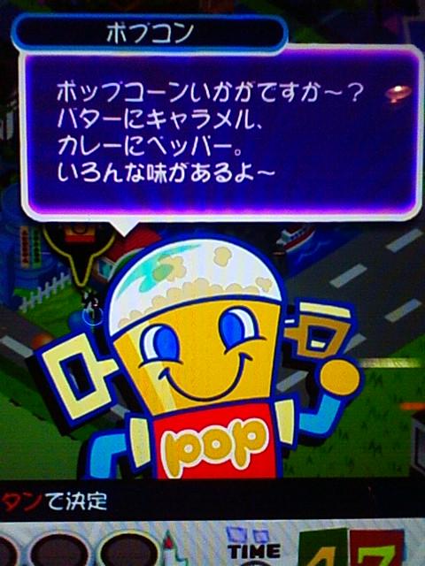 POPN19-タウンモード-ポプコン