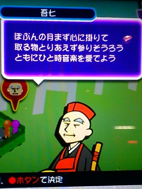 POPN19-タウンモード-吾七