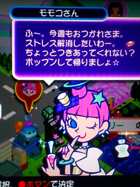 POPN19-タウンモード-モモコさん