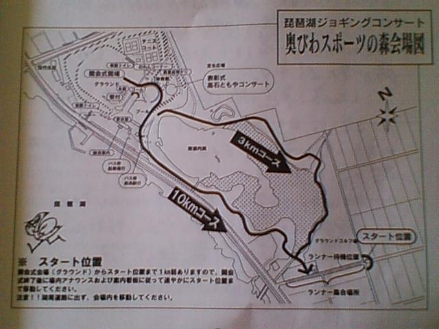 琵琶湖ジョギングコンサート-コース2