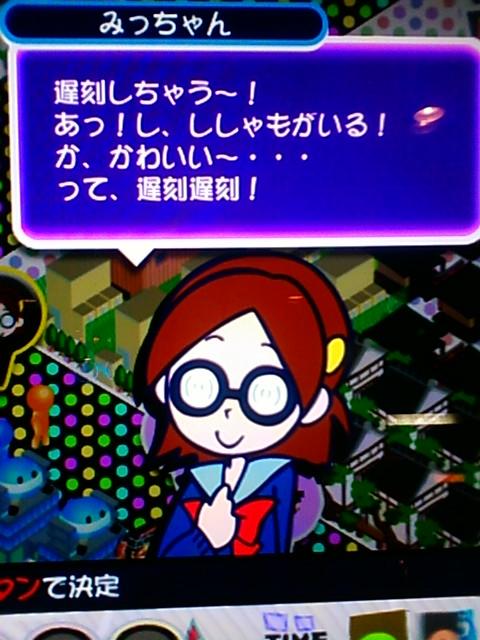 POPN19-タウンモード-みっちゃん