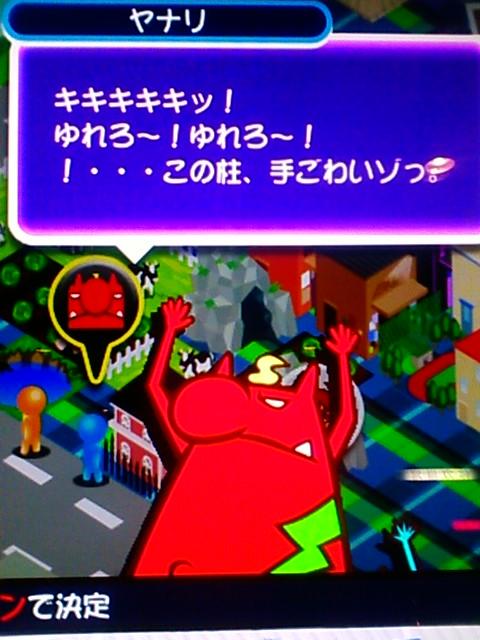 POPN19-タウンモード-ヤナリ