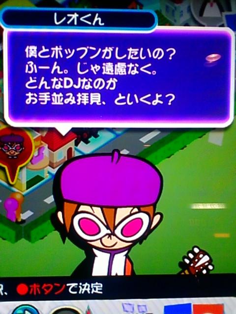 POPN19-タウンモード-レオくん