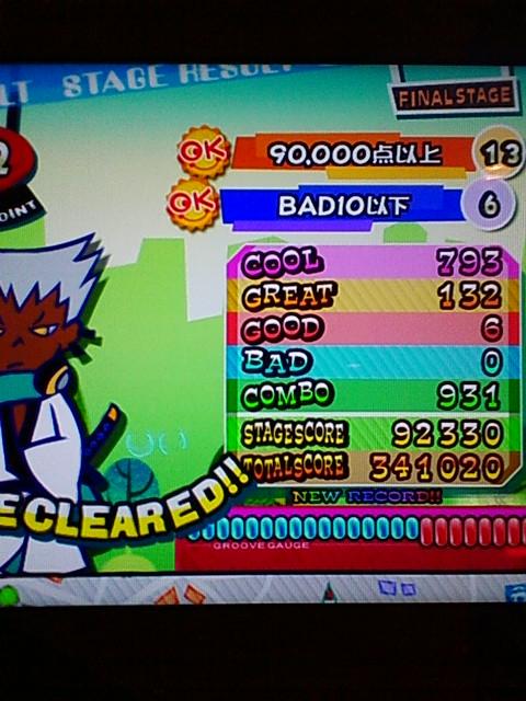 POPN19-曇天-NO-BAD-3