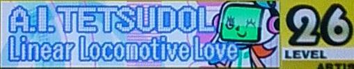 POPN19TS-AIテツドル