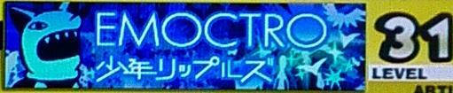 POPN19TS-エモクトロ