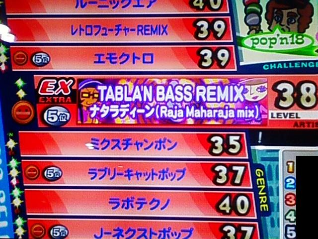 POPN19TS-タブランベースREMIX-EX