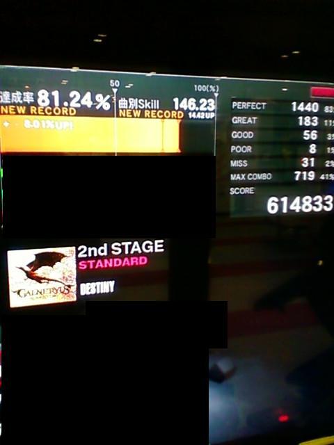 DMXG2-DESTINY-EXPERT-S2