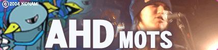 GFDM-AHD