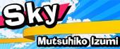 GFDM-SKY