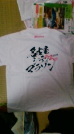 ランシャツ