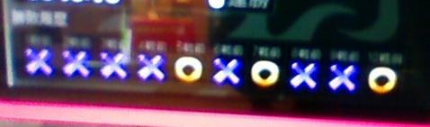 X--BATTLE