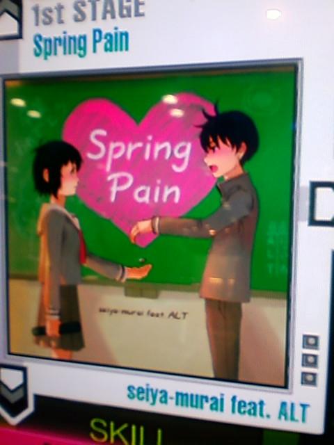 XG2-SPRING-PAIN