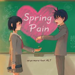 XG2-SPRING-PAIN2