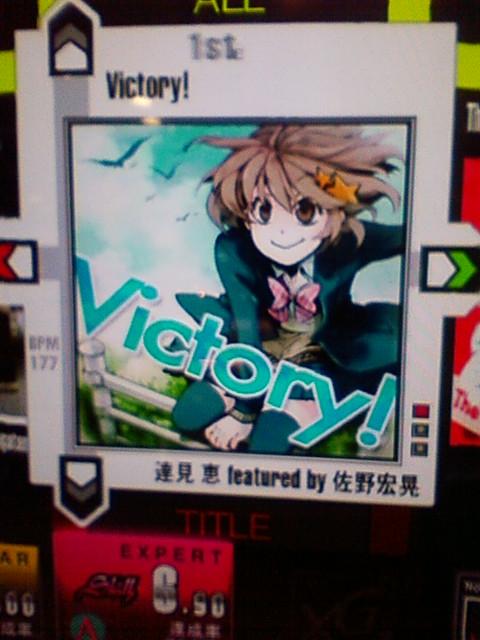 XG2-VICTORY