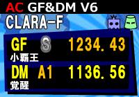ギタドラV6