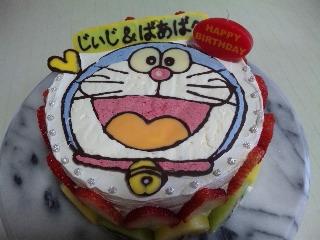ドラえもんケーキ