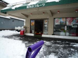 雪掻き終了