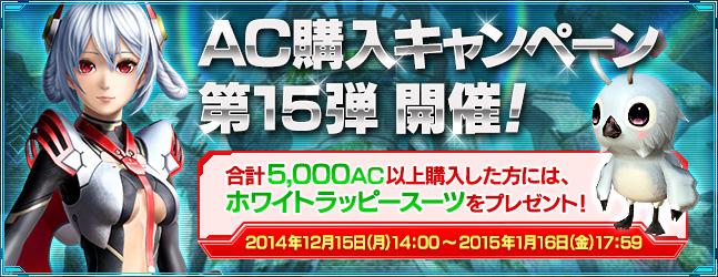 header_20141216205622d32.jpg