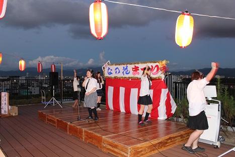 2014なの祭3 (10)