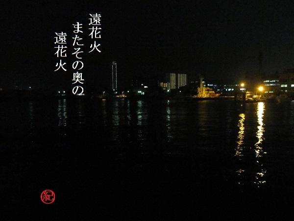 3-0730A.jpg
