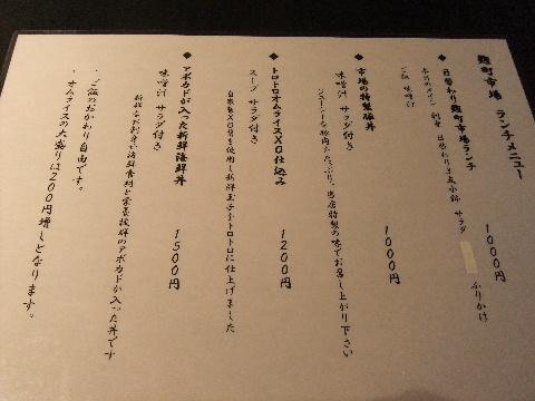 DSCF9698.jpg