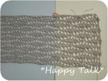水通し後、編み足し部分