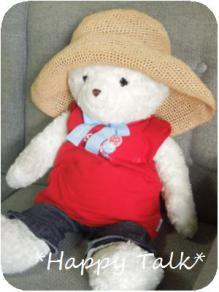 エコアンダリヤ帽子(クマ着用画像)