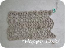 オーガニックコットンで小さめスヌード、編み始め。