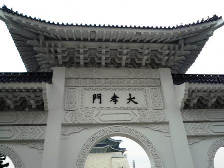 中正紀念堂7