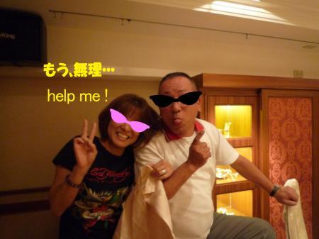 台北2日目夕食7