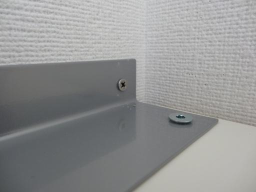 IKEA EXPEDIT シェルフユニット 耐震 取り付け