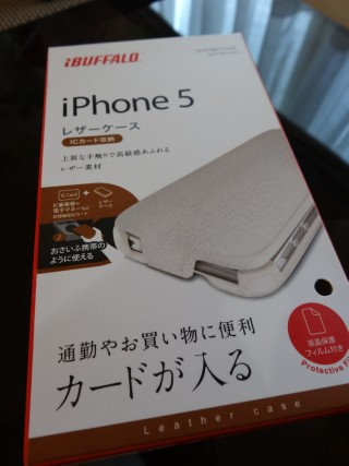 iphone5 ケース 白