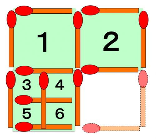 マッチ2解答