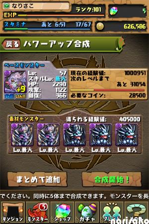 20130126_1.jpg